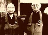 1986 im HoshinJi